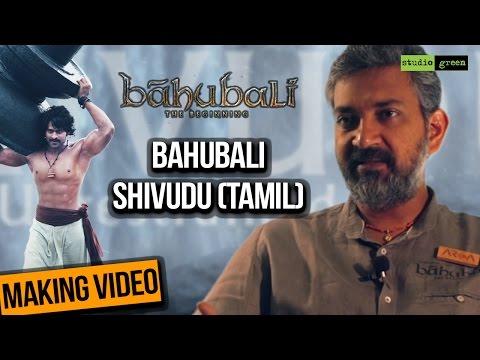 Baahubali - Tamil