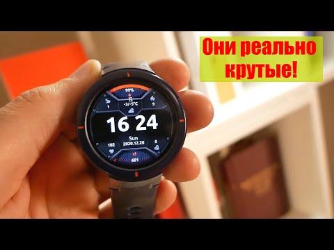Умные часы Xiaomi Amazfit Verge у меня больше года. Стоит ли купить вам в 2021? / Арстайл /