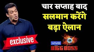 Salman Khan Will Make Big Announcement After Four Weeks In Bigg Boss 13!