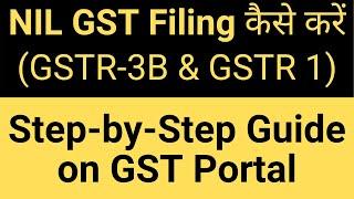 How to file Nil GST? GST NIL Return Filing in Hindi   File zero return GST   GSTR-3B & GSTR 1