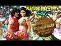 Mambattiyan | Mambattiyan Tamil Movie songs | Karuppanswamy Video song | Mumaith Khan Songs | Thaman