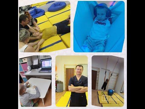 Телесно-ориентированная терапия с ребёнком ДЦП 1 часть