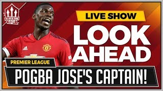 Pogba Still Captain! Brighton vs Man Utd Premier League Preview