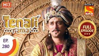 Tenali Rama - Ep 280 - Full Episode - 2nd August, 2018