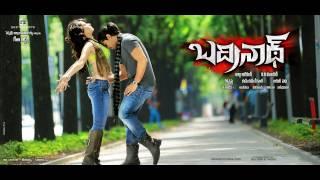 Badrinath Movie Song With Lyrics - Nath Nath (Aditya Music