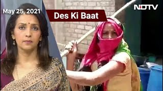 Des Ki Baat: Vaccine Team Hit With Rods by Mob In Rural Madhya Pradesh - WITH