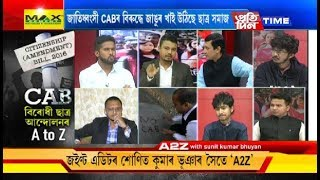 A2Z with Sunit Kumar Bhuyan | Anti-CAB students' movement