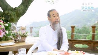 [홍익인간 인성교육] 7589강 첫 인상-인상이 사납다(1_2)