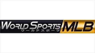 NHKBS1「ワールドスポーツMLB」テーマ曲