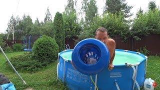 Как Чистить и Осветлить Воду! Каркасный бассейн BESTWAY или INTEX на даче, Личный Опыт