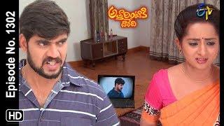 Attarintiki Daredi   5th January 2019     Full Episode No 1302   ETV Telugu