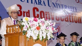 preview picture of video 'Uttara University 3rd Convocation 2014 (Full HD)'