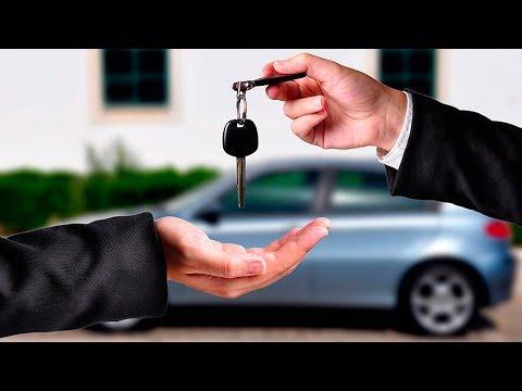 Заговор на продажу машины – автомобиля