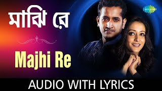 Majhi Re with lyrics | Shaan | The Bong Connection | HD Song