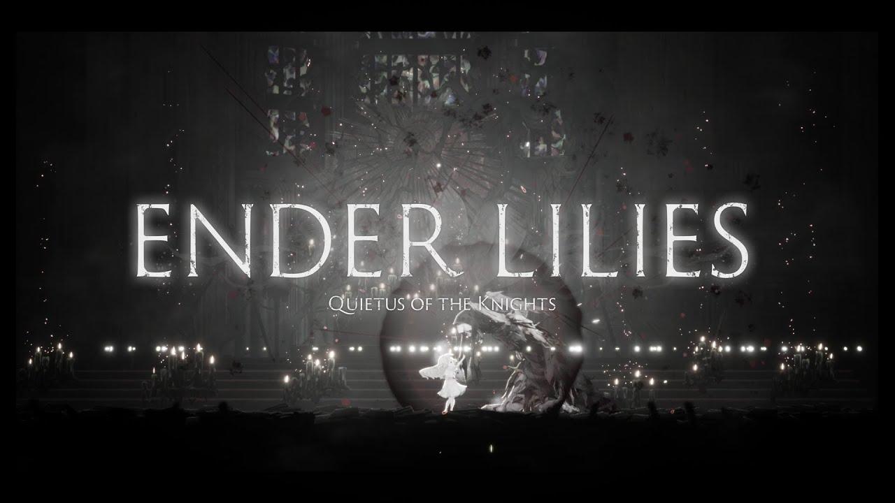 黑暗幻想風銀河惡魔城遊戲《Ender Lilies Quietus of the Knights》公開遊戲宣傳片,作品音樂由Mili打造,預計今年年底登陸主機和Steam平台,支援中文。 Maxresdefault