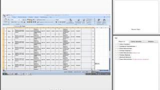Что нужно знать для успешной подготовки и сдачи отчетности в ФСРАР за 1 кв 2014