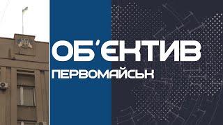 В Первомайске активисты организовали пункт обогрева