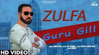 Zulfa (Full Song) | Guru Gill | New Song 2020 | White Hill Music