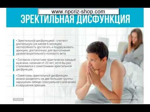 Удаление аденомы простаты стоимость в москве