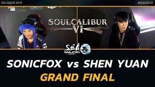 Soulcalibur VI ▷ SEA Major 2018 ▷ SonicFox vs Shen Yuan ▷ Grand Final