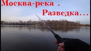 Отчет о рыбалки на москва реке