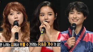 [ThaiSub] Lee Soo Young, Jo Jung Min, Lee Ji Hoon @ King of Mask - Live Cover (Plz See Description)