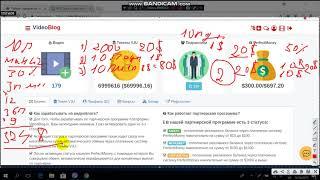 pmcoin кэшбэк больше 100% партнеры 10 партнеров