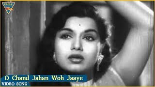 Sharada 1957 Hindi Movie | O Chand Jahan Woh Jaaye | Meena Kumari - Shyama | Hindi Video Songs
