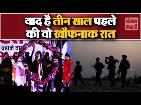 TOP 5 News - US से लौटते ही PM Modi ने याद दिलाई 3 साल पहले की वो तारीख, जब नहीं सोए थे रातभर