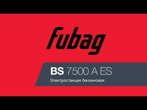 Бензиновая электростанция FUBAG BS 7500 A ES