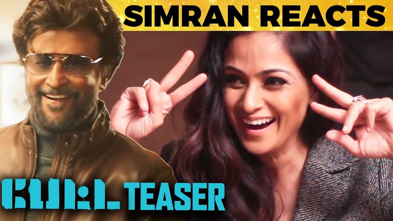 Petta Teaser:  Simrans Reaction Video | Rajinikanth | Karthik Subbaraj | Anirudh