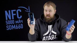 Распаковка: Лучший бюджетный Android 2018 и опять от Asus!