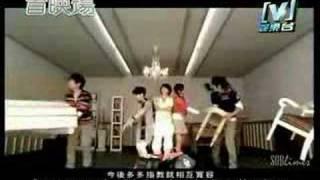 Xin wo - 新窩 - Fahrenheit and S.H.E MV Guy Version