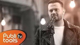 تحميل و مشاهدة أنس كريم - بنص الليل 2018 Anas Kareem Bnos Al Layel MP3
