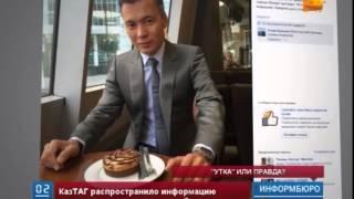 Жомарт Ертаев может вновь оказаться под следствием