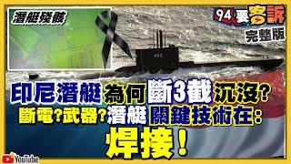遼寧號又被美艦尾隨…爆遭電子攻擊動不了