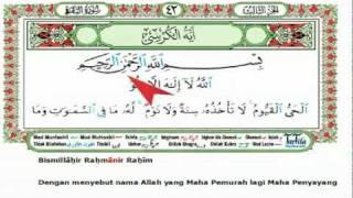 Ayat Kursi (Al-Baqoroh: 255-257) ♥ By Mohamad Thoha Al-Junayd