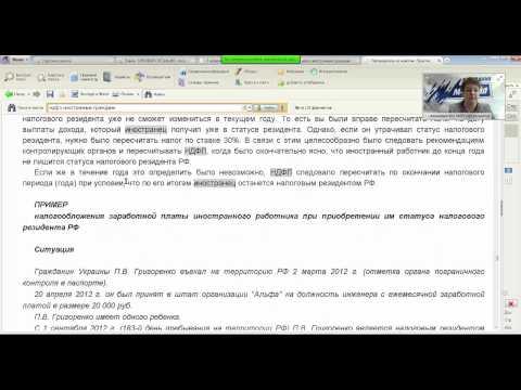 """""""Последние"""" поправки в трудовое законодательство"""