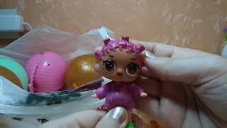 Шары LOL? Розыгрыш на кукол