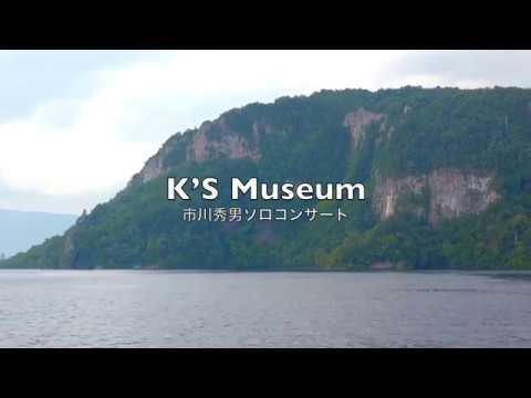 K'sMuseum online metal music video by HIDEO ICHIKAWA