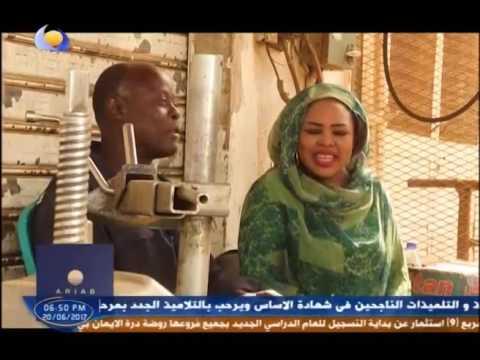 """شاهد.. برنامج عرق جبين تقديم عفاف حسن أمين حلقة عن """"البنشر"""""""