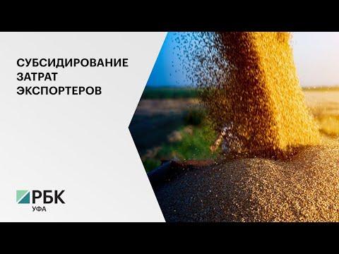 В РБ субсидирование затрат предприятий-экспортеров достигло 215 млн рублей в 2020 году