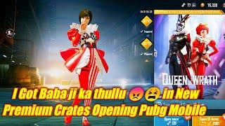New Premium Crate Opening Pubg Mobile   Queen of Wrath Set Crate Opening Pubg Mobile