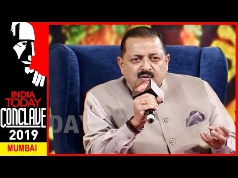 Human Life More Important Than Internet Connectivity In Kashmir: Jitendra Singh | #ConclaveMumbai19