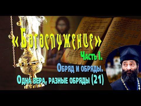 Православной церкви девять церквей