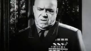 """Маршал Георгий Жуков рассказывает. Операция """"Уран"""" Сталинград, 1942-1943, кинохроника-интервью, 1965"""