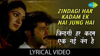 Zindagi Har Kadam Ek Nai Jung Hai with lyrics   - YouTube