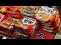 서울 광장시장 │ 라면 │ Ramyeon │ 한국 길거리 음식 │ Korean Street Food