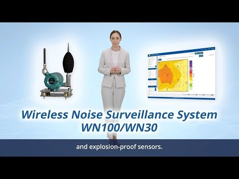 Wireless noise surveillance system; 현장무선기기