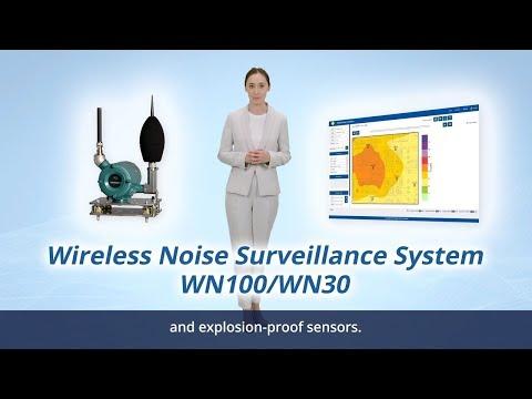 Wireless noise surveillance system; 현장무선기기